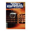 20. Voggenreiter D. Petereit Easy Rock Bass