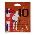 49. Rotosound JK10 Jumbo King