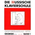 Sikorski Musikverlage Russische Klavierschule 1 + CD