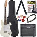 Thomann Guitar Set G2 White