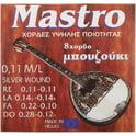 43. Mastro Bouzouki 8 Strings 011 SP