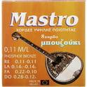 35. Mastro Bouzouki 8 Strings 011 PB