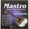 52. Mastro Bouzouki 8 Strings 010 NW