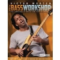 8. Hudson Music Victor Wooten: Bass Workshop