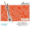 515. Artino Chinese BanHu Strings Set