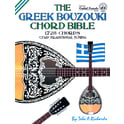16. Cabot Books Publishing Greek Bouzouki Chord Bible