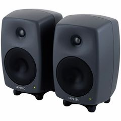 Genelec 8330 APM Pack B-Stock