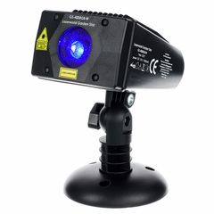 Laserworld GS-400RGB-W Garden Star Pro
