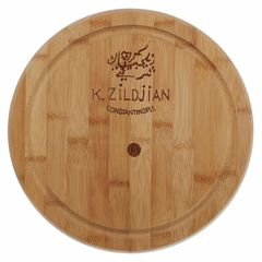 Zildjian Cutting Board