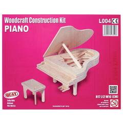 Quay Woodcraft Kit - Grand Piano
