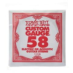 Ernie Ball 058 Single String Wound Set