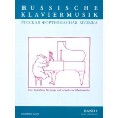 Sikorski Musikverlage Russische Klaviermusik Vol.1