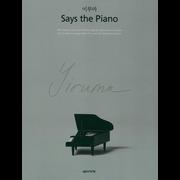 Music World Yiruma Says the Piano