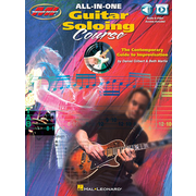 Hal Leonard All-In-One Guitar Soloing